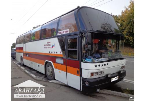 Аренда автобуса Neoplan (Неоплан Н116)