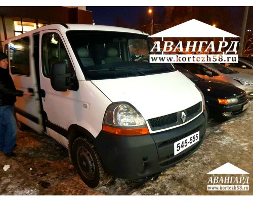 Renault Master (Рено Мастер)