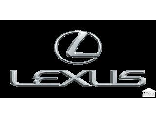 Lexus с изменениями