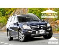 Мерседес-БенцGL-Класс (Mercedes-Benz GL-klasse)