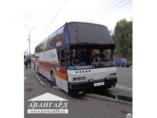 Паломнические поездки от ООО «Авангард» тел.: 545-555