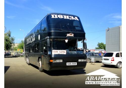 Двухэтажный автобус Neoplan (Неоплан)